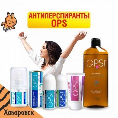 POP IT — доставим за день — Дезодоранты, антиперспиранты: для нее и для него