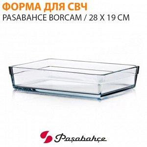 Форма для СВЧ Pasabahce Borcam / 28 x 19 см