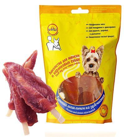 Domosed.online - Товары для животных — Наличие: корма и лакомства для собак — Корма