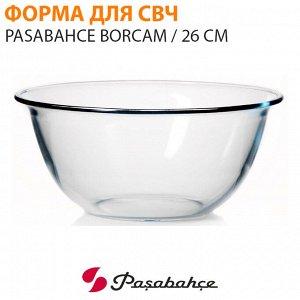Форма для СВЧ Pasabahce Borcam / 26 см