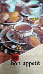 Р. Полотенце bon appetit 60*40 мини вафельное