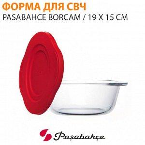Форма для СВЧ Pasabahce Borcam / 19 x 15 см