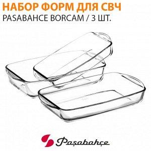 Набор форм для СВЧ Pasabahce Borcam / 3 шт.
