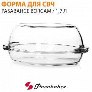 Форма для СВЧ Pasabahce Borcam / 1,7 л