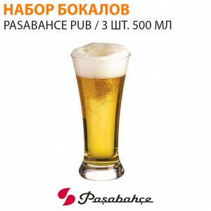 Набор бокалов Pasabahce Pub / 3 шт. 500 мл