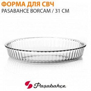 Форма для СВЧ Pasabahce Borcam / 31 см