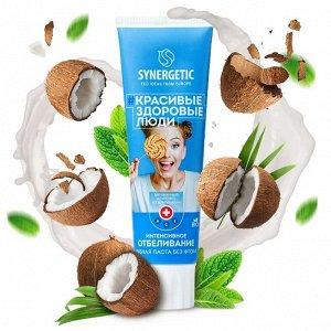 Synergetic Зубная паста Интенсивное отбеливание, 100г (кокос+мята)