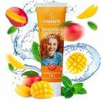 Синергетик Зубная паста Комплекс-формула 7 в 1, 100г (манго+мята)