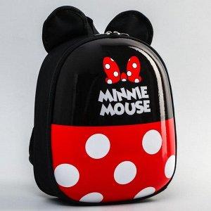 "Ранец с жестким карманом ""Minnie Mouse "", Минни Маус"