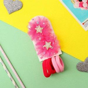 """Набор для волос """"Арина"""" (4 резинки, 2 зажима) звёздочки, розовый"""