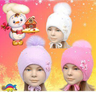 🚀Х@million. Новинки шапок и панам. Быстрая доставка. — Осень-зима детям — Головные уборы