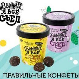 ✅Ореховые пасты / Натуральные продукты для активных людей — Правильные конфеты — Диетические кондитерские изделия
