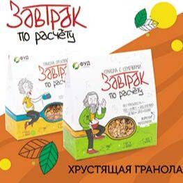 ✅Ореховые пасты / Натуральные продукты для активных людей — Гранола — Каши, хлопья и сухие завтраки