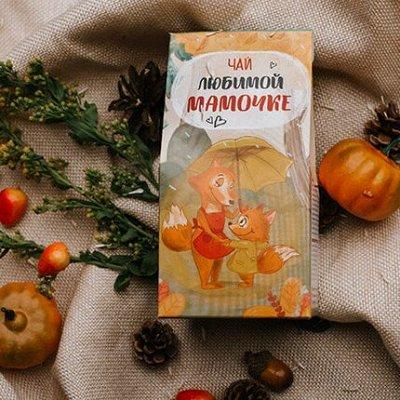 ✅Ореховые пасты / Натуральные продукты для активных людей — Подарочный Чай — Чай