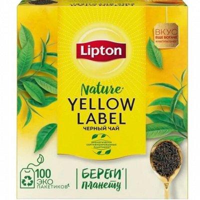 Подарочный набор ЧАЙ КОФЕ любимым на подарки — Lipton Чай Классика — Чай, кофе и какао