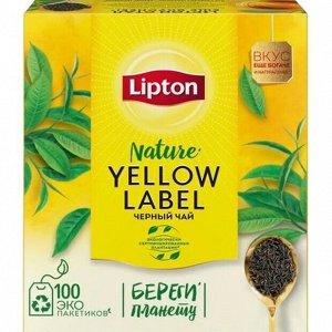 Чай Липтон Lipton Yellow label черный 100 пакетиков по 2 г