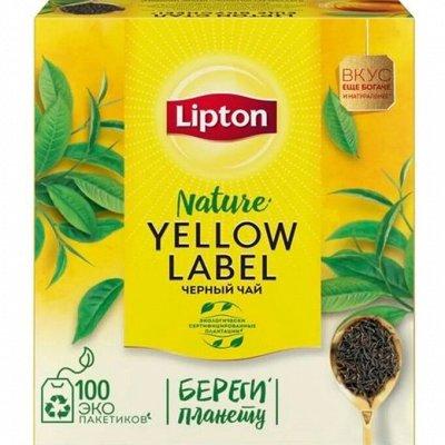 Сладости 🍫для вашей радости☕️ — Чайная церемония с Липтон — Чай, кофе и какао