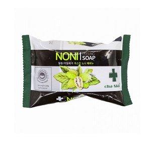 JUNO CHA-SKIN Noni Отшелушивающее косметическое мыло для лица и тела с фруктовым экстрактом Нони (для всех типов кожи) 120г