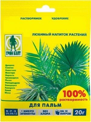 Агрикола 14 для пальм (20г) (Код: 5454)