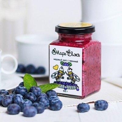Натуральный продукт из крымских ягод и фруктов. БЕЗ химии 👌 — Марь&Яжъ — Мед