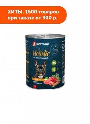Зоогурман Holistic влажный корм для собак Утка, индейка, картофель 350гр консервы