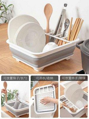 Складная силиконовая подставка для посуды