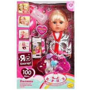 Y35SBB-39213 Кукла озвученная АБВГДЙКА песня Полина 35 см, пьет,писает, блогер, акс, кор КАРАПУЗ в кор.12шт