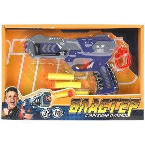 B1562305-R2 Бластер с мягкими пулями в кор. Играем вместе в кор.2*60шт