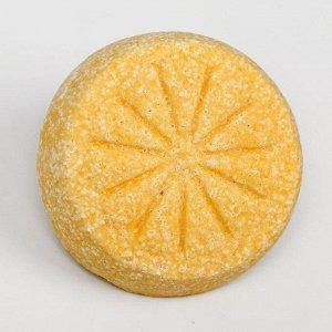"Бомбочка для ванны ""Апельсин"", аромат грейпфрут, 110 г"