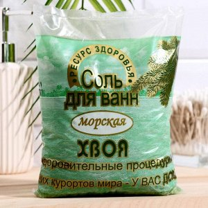 Соль для ванн морская, хвоя, 1 кг