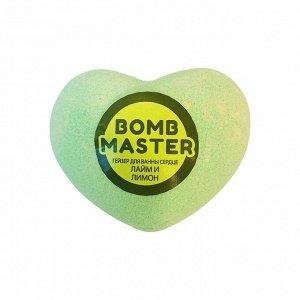"""Бомбочка для ванн """"Сердце. Лайм и Лимон """" Bomb Master"""