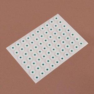 Ипликатор - коврик на мягкой подложке, 23 ? 32 см, 70 модулей, цвет МИКС
