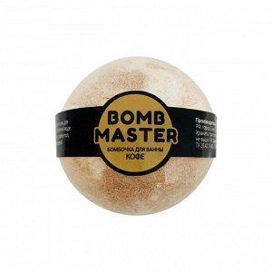 "Бомбочка для ванн ""Кофе"" Bomb Master"