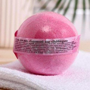 "Соль для ванн Бурлящий шар ""Bubblegum"" 120г"