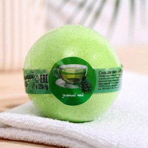"Соль для ванн Бурлящий шар ""Зелёный чай"" 120г"