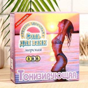 Соль для ванн морская, тонизирующая, 1 кг