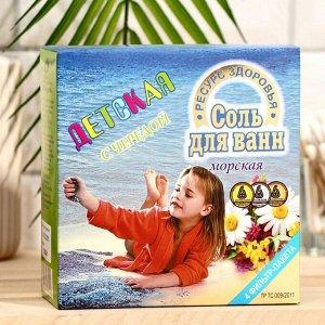 Соль для ванн морская, детская, череда, 1 кг