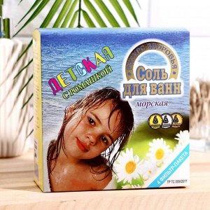 Соль для ванн морская, детская, ромашка, 1 кг