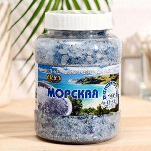 Соль для ванн морская, 600 г