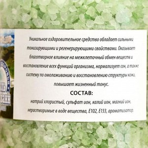 Соль для ванн морская, хвоя, 600 г