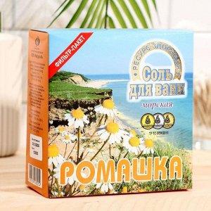 Соль для ванн морская, ромашка, 1 кг