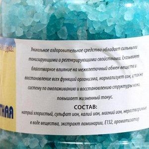Соль для ванн морская, антицеллюлитная, 600 г