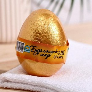 "Соль для ванн Бурлящий шар ""Спелый манго"" 140г"