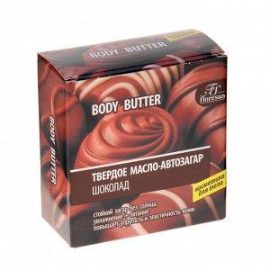 Твёрдое масло-автозагар Floresan «Шоколад», 100 мл