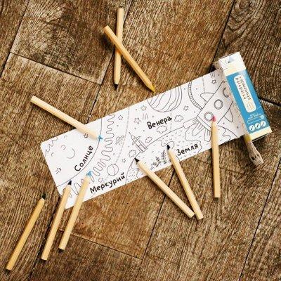 Квесты и настольные игры для всей семьи — Книги, развивашки, творчество(◍•ᴗ•◍)❤ — Аксессуары