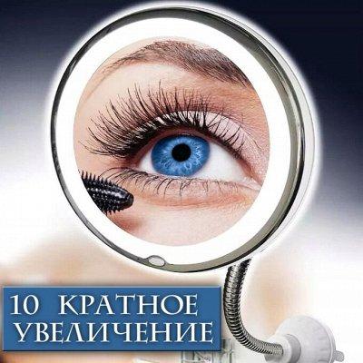 Кухонные нетканые салфетки — Зеркало с подсветкой + увеличительное для макияжа — Косметическое оборудование