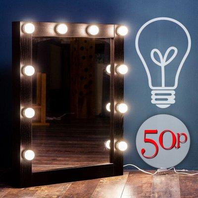 Винтажные полки, изысканный стиль в интерьере — Светодиодные лампы для зеркала