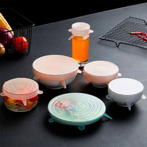 Силиконовые растягивающиеся крышки для посуды, набор 6 штук (1861)