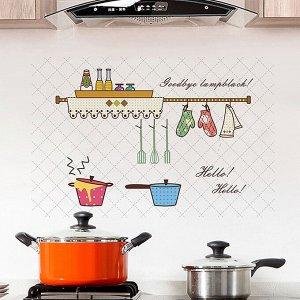 Наклейка жироотталкивающая для кухни «На кухне» 90*60 см (1471)