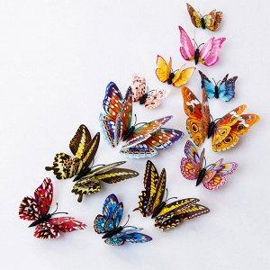 Наклейки объемные «Светящиеся бабочки», 12 шт (1580)